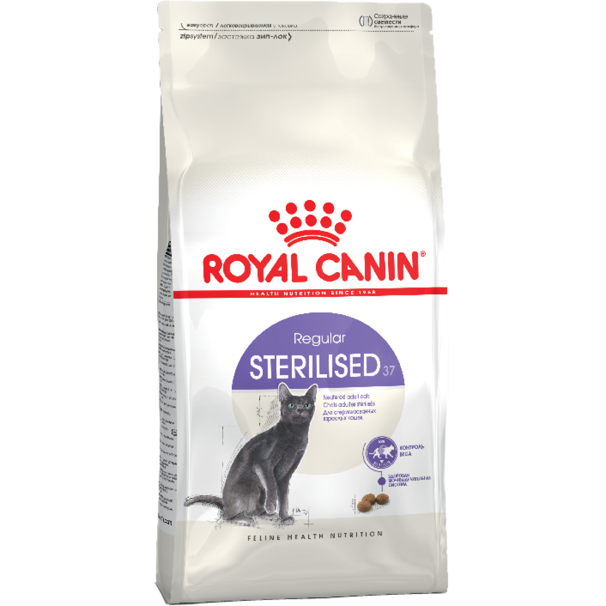 Royal Canin Стерилайзд 2 кг