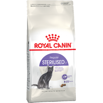 Royal Canin Стерилайзд 2 кг
