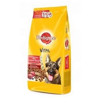 Педигри сухой корм для взрослых собак крупных пород Говядина 13кг.