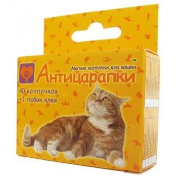 Антицарапки Колпачки на когти для кошек 40 шт. прозрачные