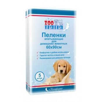 Няня КОМФОРТ пеленки  одноразовые 60х90 №5  (69.005.1)*10