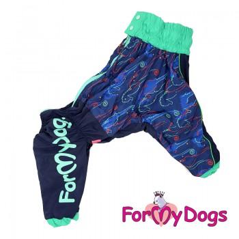 Дождевик для собак, синий/зеленый для мальчика. Размер С1