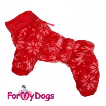 Комбинезон для собак, красный для мальчиков. Размер 10