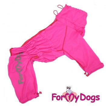 Пыльник розовый для девочек. Размер А3